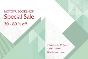 BOOKSHOP Special Sale