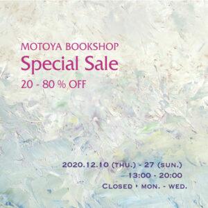 MOTOYA Bookshop Special Sale